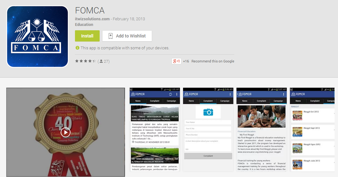 FOMCA is now available for Android and iOS